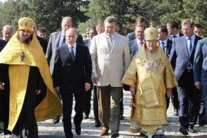 Putin und Janukowytsch in Kyiw, Juli 2013