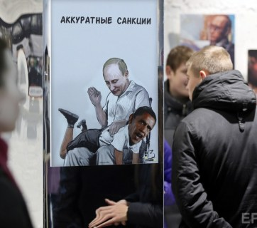 Visitors attend the opening ceremony of political cartoons exhibition 'No filters' in Moscow, Russia, 31 October 2014. Rating of Russian President Vladimir Putin has updated its high, reaching 83 per cent according to a survey of the analytical center 'Levada-Center'. EPA/YURI KOCHETKOV