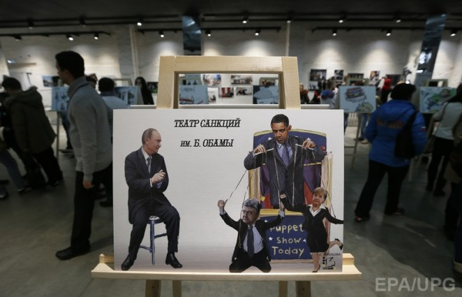 Opening ceremony of political cartoons exhibition No filters in Moscow