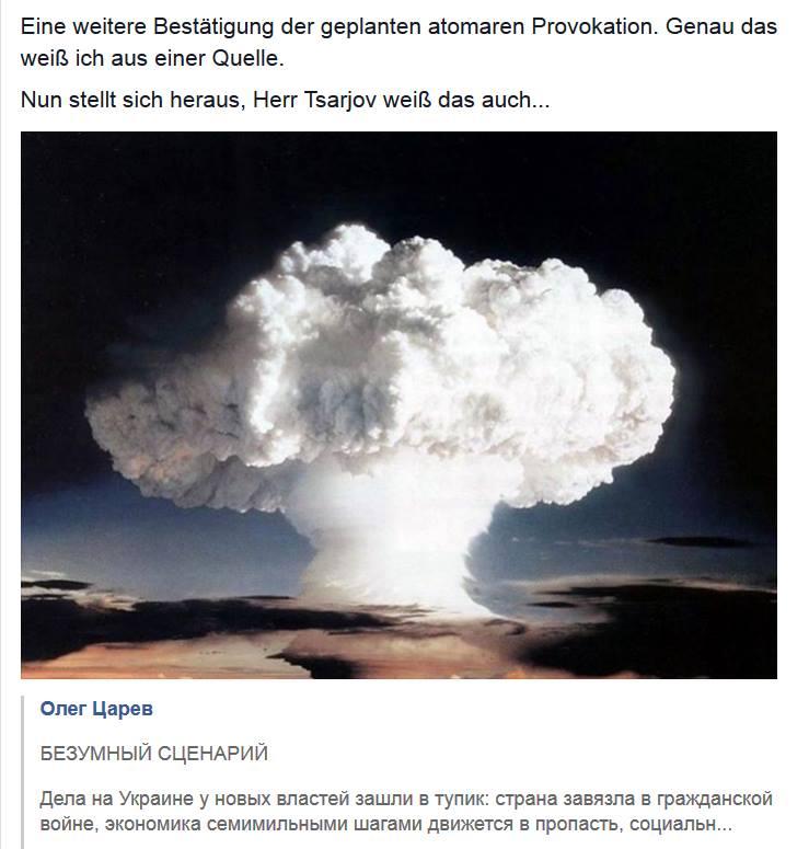 Zarjow-atompilz