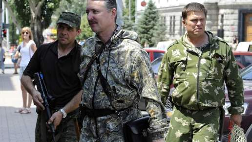 """Igor """"Strelkov"""" Girkin, commander and self-proclaimed minister of Defense of so the called """"Donetsk People's Republic"""" (Image: AFP/ ALEXANDER KHUDOTEPLY)"""