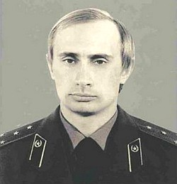 Image result for Russian KGB