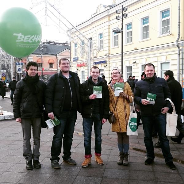 "Volunteers in central Moscow promoting the upcoming ""Spring March"""