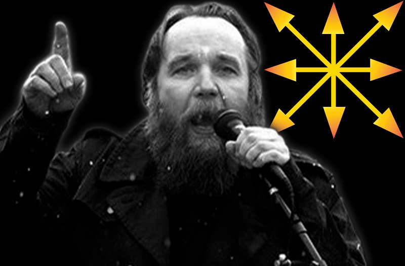 Image result for fascist dugin