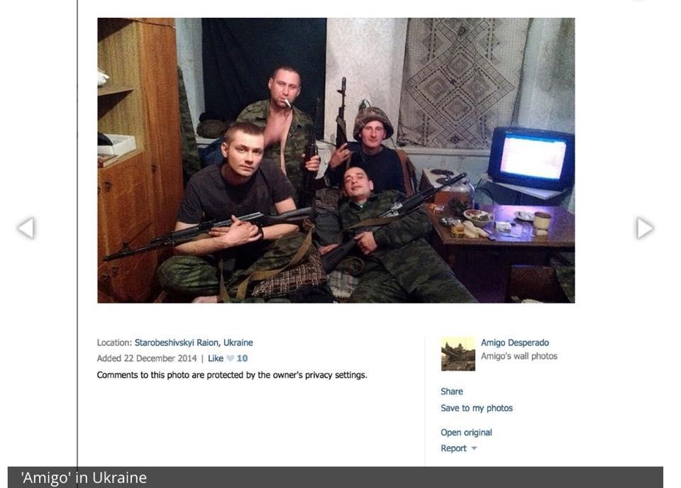 Amigo in Ukraine