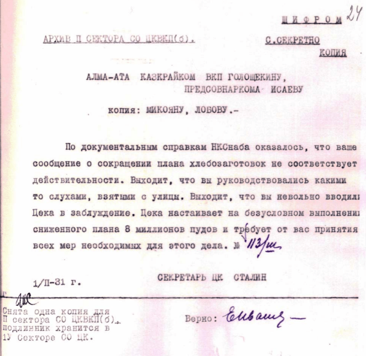 Letter Stalin sent to Goloshchekin on January 31 1931