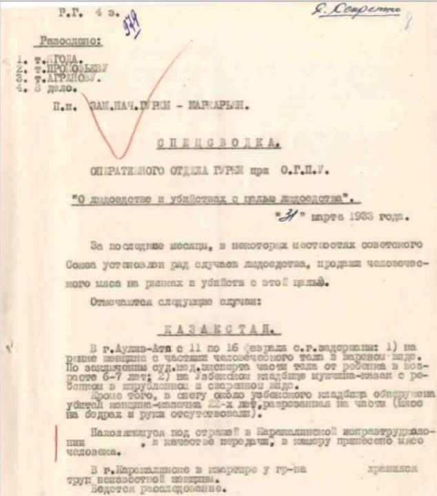 Excerpt from the OGPU document which mentions the case of Cannibalism in Taraz