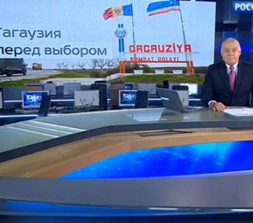 Gagauzia elections on Russian TV