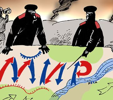 "PEACE A LA RUSSE: The red and blue arrows form a Russian word ""МИР"" meaning ""peace"" in this cartoon from a Russian newspaper. (Image: mk.ru)"