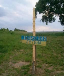 FE_Ukr_roadblock_2