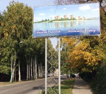 Ust-Kamenogorsk in Kazakhstan (photo: Ilya Azar)