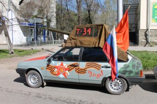 The Victory Day in Russia