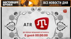 """The countdown on the TV channel's website: """"Until the end of broadcast: 0 days 00:00:00"""" (Image: Social media)"""
