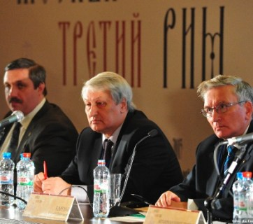 "Leonid Reshetnikov speaking at the ""Moscow the Third Rome"" conference November 11, 2014. (Image: Dmitry Glivinsky pravoslaviye.ru)"