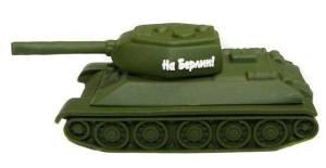 donetsk tank 3