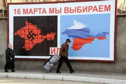 A billboard in Crimea