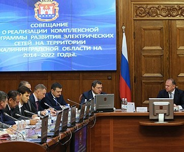 """Kaliningrad oblast government press sevice. The large electronic display says: """"Meeting about Implementation of a Comprehensive Development Program of Electric Power Grid in the Territory of Kaliningrad Oblast for 2014-2022"""""""