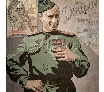 We are in Berlin, May 1945! Glory to Vladimir Putin! (Image: Kashin.guru)