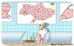 Putin's federalization of Ukraine (Image: The Moscow Times)