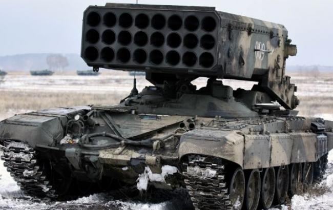 "A Russian TOS-1 ""Buratino"" heavy flamethrower system destroyed by the Ukrainian troops during the defense of the Donetsk airport in April 2015. (Image: Ukraine MoD)"