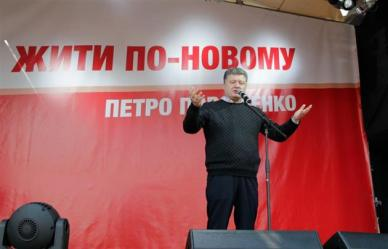 President Poroshenko stands on the backdrop of his electoral slogan, Zhyty po-novomu [Living the new way]