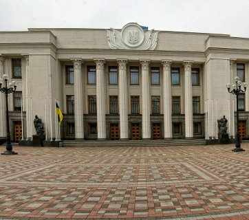 The building of the Verkhovna Rada (Ukrainian parliament)