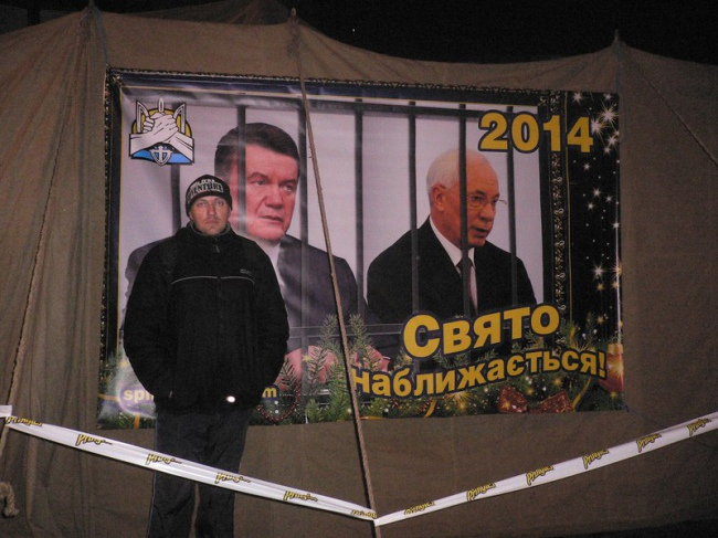 Stanyslav on the Maidan. Photo from vk.com