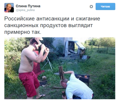 """The tweet says: """"Russian anti-sanctions and incineration of banned food look somewhat like this."""" (Image: social media)"""