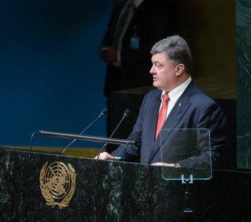 Ukrainian President Petro Poroshenko speaking at the UN General Assembly, 27 September, 2015 (Image: President.gov.ua)