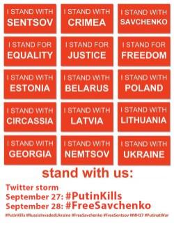 I stand with... #PutinKills #FreeSavchenko