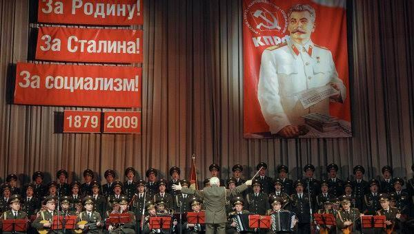 "A 2009 concert of the Ensemble under the banner ""For the Motherland! For Stalin! For Socialism!"""
