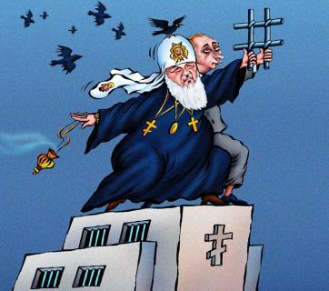 "This political cartoon by an anonymous Russian artist accurately represents Russia of Putin's rule. It is a post-communist ""prison of nations"" which replaced the cult of the Party with the cult of Putin and uses the Russian Orthodox church as a major propaganda and manipulation tool and a convenient cover for Russian spy services abroad."