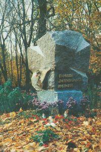 kobzar monument