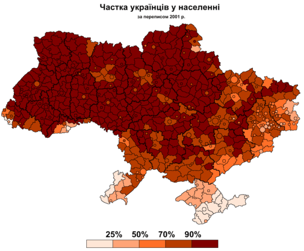 Percent of Ukrainians in the population. Map by wikipedia user Tovel