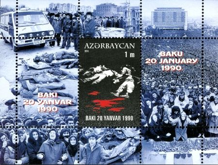 Azerbaijani stamp with photos of the Tragedy of January 20, 1990, also known as the Black January (Image: Wikipedia)