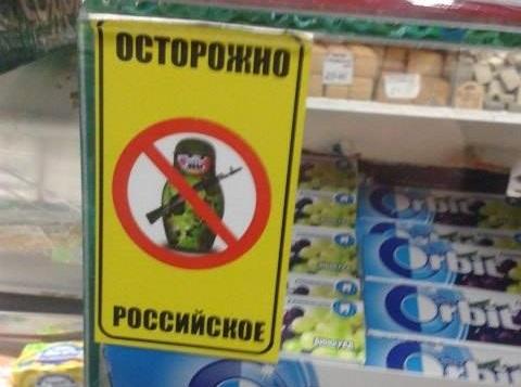 Russia boycott embargo trade Ukraine