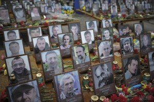 "Commemoration of ""Heavenly Hundred"" protesters killed during Euromaidan Protests, Kyiv, February 20, 2016"