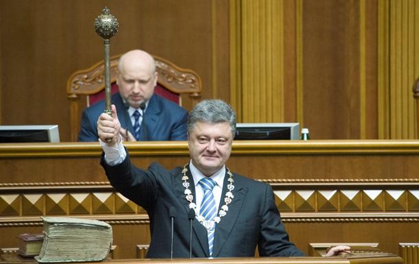Poroshenko inauguration Ukraine