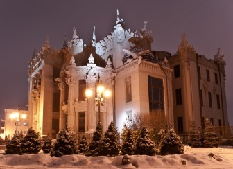 House with Chimeraes Kyiv