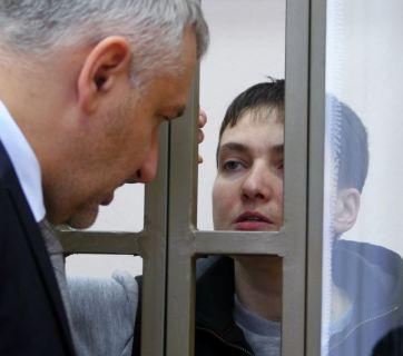 Savchenko Feygin court