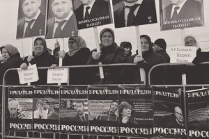 Rally in support of Kadyrov, Grozny, Jan 22, 2016 (Image: Said Tsarnaev / RIA Novosti)
