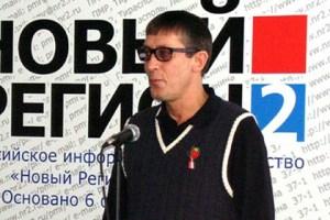 In 90th Aleksandr Shchetinin founded news agency Noviy Region in Russia