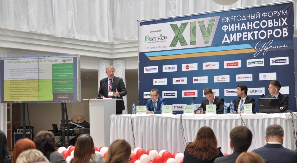 Dutch business Ukraine