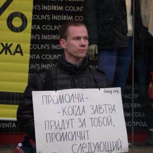 Ildar Dadin, protesting in support of May 6 Bolotnaya Protest political prisoners