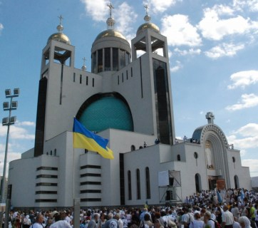 Ukrainian Greek Catholic Church's Patriarchal Cathedral of the Resurrection of Christ (Image: vifbs.in.ua)
