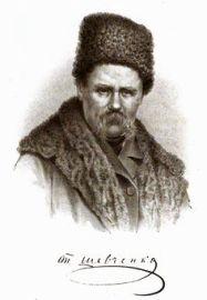 The traditional image of Taras Shevchenko
