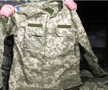 The Russian occupation force in the Donbas ordered a large supply of fake Ukrainian uniforms (Image: Ukrayinska Pravda)