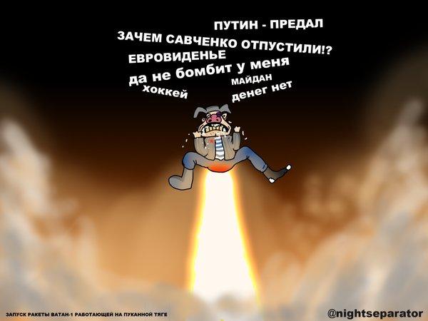 Savchenko free, Russians furious and confusedEuromaidan Press |