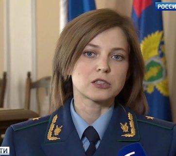 "Maj. Gen. Natalia Poklonskaya, so-called ""Prosecutor General"" of the Russian occupation administration in Crimea, Ukraine (Image: video screen capture)"