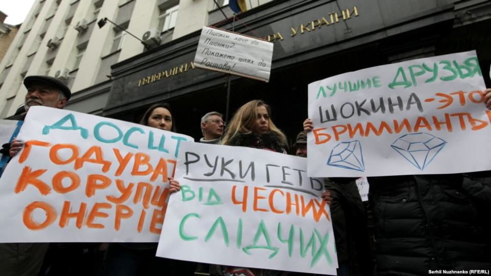 "The rally in support of the investigators of the ""diamond prosecutors"" in Kyiv, 25 March 2016. Signs: Enough of feeding corruptioners; Take your hands off the honest investigators; Diamonds are Shokin's best friends. Photo: RFE/RL"
